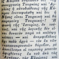 Greek-Cypriot commentary against Fazil Kaymak's statements.